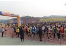 정읍동학마라톤행사사진